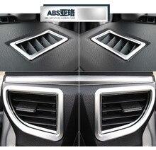 Для Toyota Corolla (e170) 2014 2015 2016 2017 ABS хром матовый автомобиля внутренняя вентиляционное отверстие Выход Обложка отделка Салонные аксессуары 4 шт.