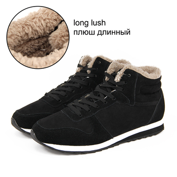 LAKESHI 2018New Winter Men Shoes Brand Warm Men Winter Shoes Plush Lace Up Casual Shoes Men Sneakers Plus Size Обувь