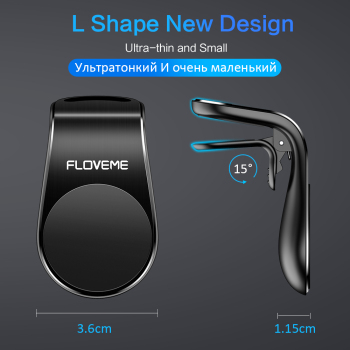 FLOVEME Magnetic Car Phone Holder For Phone in Car L Shape Air Vent Mount Stand Magnet Mobile Holder For Iphone X 8 7 Samsung S9 1