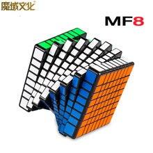 MF8 cube мою 8x8x8 cube Magic mofangjiaoshi MF8 cube 8 слоев 8×8 Скорость головоломки cube s Форма твист развивающие игрушки игры