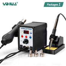 купить 2 In 1 Hot Air Soldering Station YIHUA 8786D Soldering Iron Station Double Panel Circuit LED Rework Station по цене 3349.3 рублей