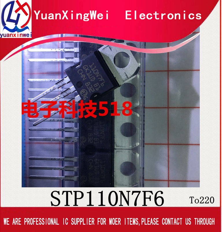 110N7F6 STP110N7F6 TO-220 100% New Original 5pcs