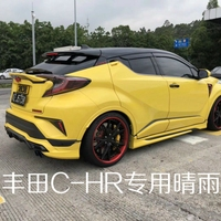 For Toyota C HR CHR 2016 2017 ABS Plastic Window Visors Awnings Rain Sun Deflector Guard Vent Covers Protector 4Pcs Car Styling