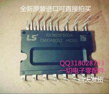 Neue original IGCM15F60GA