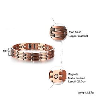 Mens Elegant Pure Copper Magnetic Therapy Link Bracelet 1