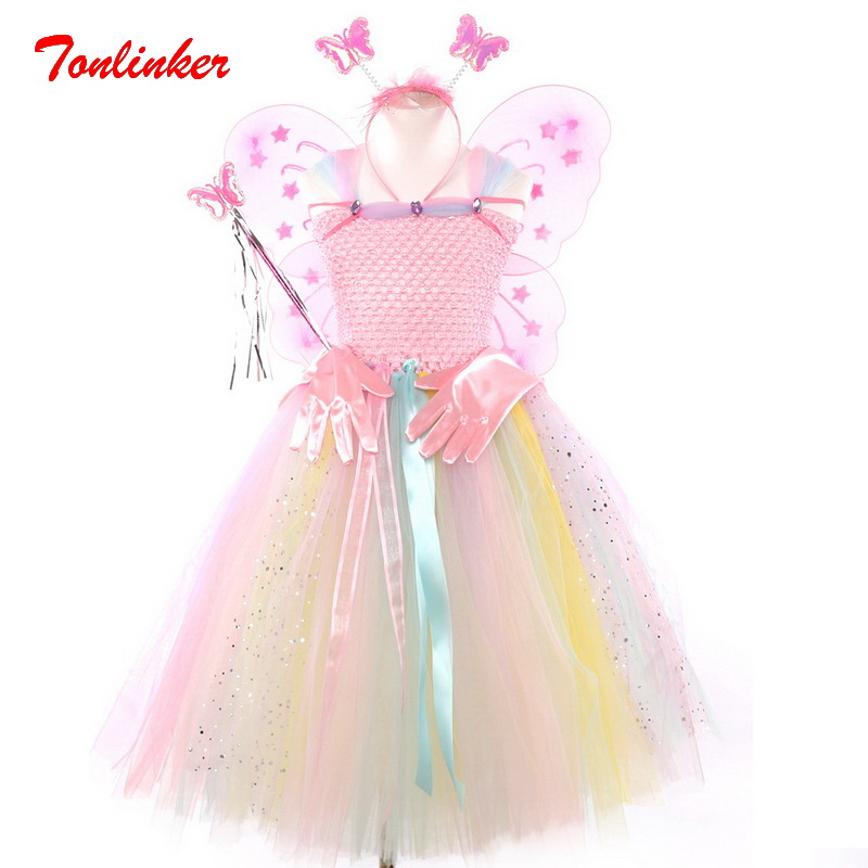 Rainbow Tulle Tutu Costumes Hair Band Butterfly Wings Gloves Magic Wand 4 Pcs Set Halloween Kids Princess Theme Party Dress