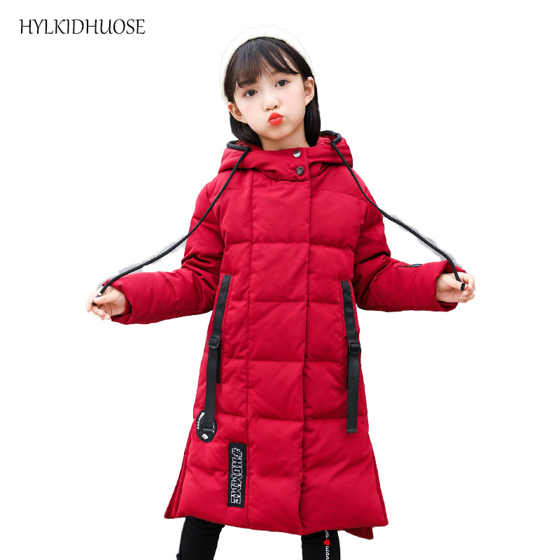 HYLKIDHUOSE 2017 Winter Baby Boys Girls Down Coats Children Outdoor Jackets Windproof Kids Warm Thicker Outerwear Long Parkas high quality children winter outerwear 2017 baby girls down coats jacket long style warm thickening kids outdoor snow proof coat