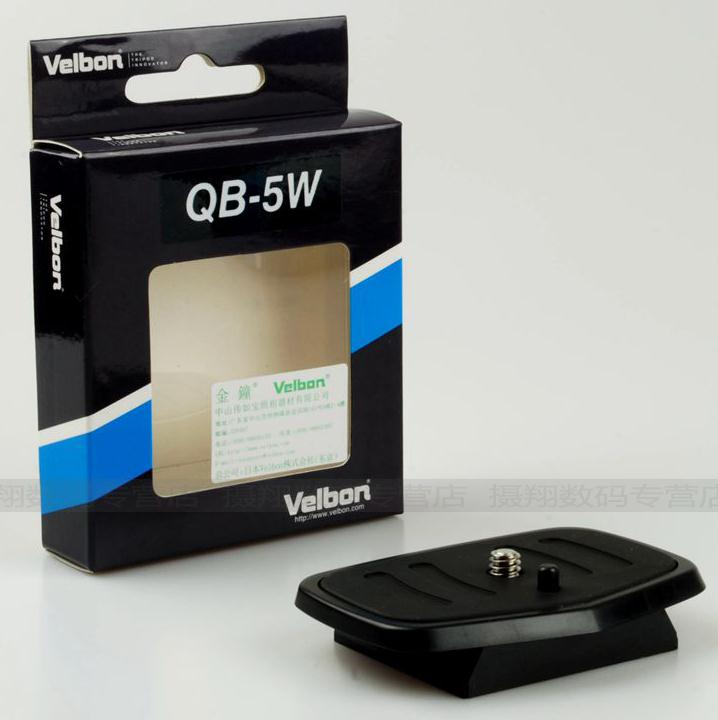 Genuine Velbon qb-5w Quick Release Plate Tripod Head for cx-560, cx-660
