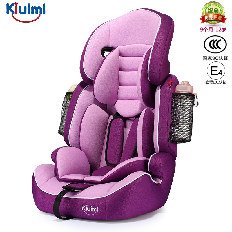 child car safety seat for automobile baby seat for 9 month 12 years old kids ccc ece. Black Bedroom Furniture Sets. Home Design Ideas