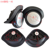 A16 A Pair Set Trolley Case Wheel Repair Travel Suitcase Parts Accessories Luggage Wheel Replacement Directional