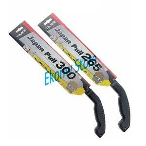 Image 2 - Sierras rápidas de alta calidad, PUL 265 de sierra rápida, PUL 300 y cuchillas de repuesto, GNB 265 GNB 300