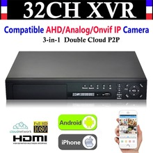 NEW 32CH Channel HD 1080P 4*HDD port CCTV Video Recorder Hybrid NVR AHD DVR+1080N 3-in-1 Surveillance AHD/Analog/Onvif IP Camera