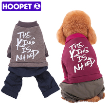 Cotton-padded Clothes For Dogs