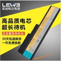 Laptop Emergency Power Source 11 1V 5200MAH For Lenovo G450 G430L G455 G550 V460A G530 B460