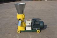Pellet Press KL150B 4KW Pellet Machine Wood / Feed Pellet Mill Granule Pellet Mill Machine
