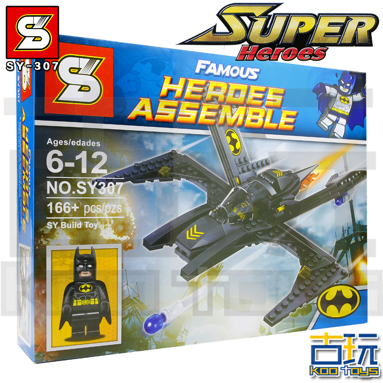 SY307 166pcs The Avenger Super Heroes Batman Assemble Building Blocks Toys Action Figures Compatible With Legoe Children Gift