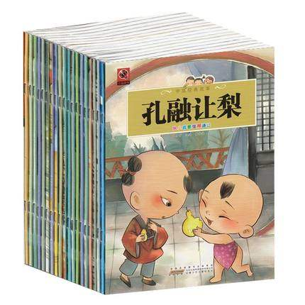 Chinese Classic Story Book With Pingying (total 20pcs) Chinese Five Thousand Years Of History For Kids Children Bedtime Boook
