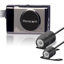 Fodsports 1080 P moto rcycle DVR T2 moto rbike видеомагнитофон регистраторы moto dual камеры с проводной контроллер