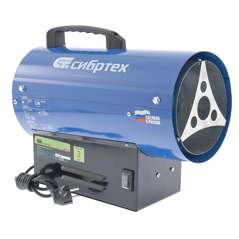 Diesel heat cannon SIBRTEH 96450 цена