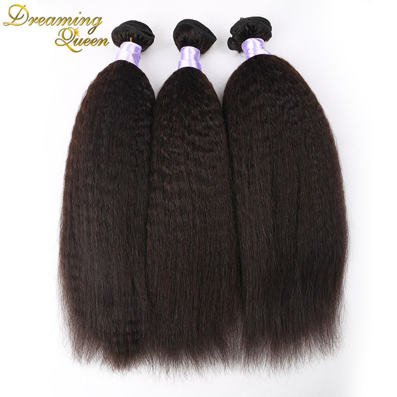 Kinky Straight Lace Frontal With Bundles09