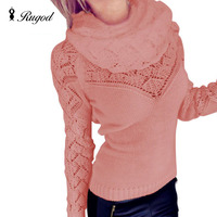 New Sweater Fashion Pullover 2015 Autumn Women S Scarf Collar Pierced Metal Decoration Knitted Sweaters Cardigan