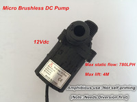 2pcs/ Lot 12V Micro Pump with DC Plug, DC40F 1240 780LPH 4M, Brushless, Solar Submersilbe pump, Mini Size For Fountain, Aquarium