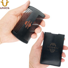 100 pcs/lot Dual Sides Fine & Coarse Teeth Black Beard Combs With Leather Case Customized LOGO Two Wood Comb for Men