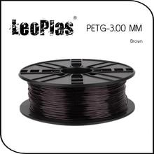 Worldwide Fast Delivery Direct Manufacturer 3D Printer Material 1kg 2.2lb 3mm Brown PETG Filament