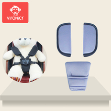Stroller Safety Belt Shoulder Protector for Baby Protection with Crotch Seat Cover