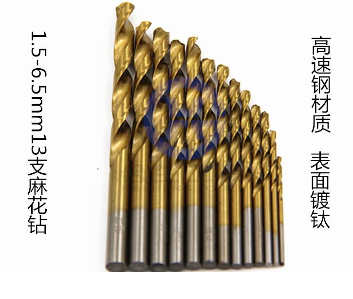 13Pcs/lot  Twist Drill Bit Set Saw Set HSS High Steel Titanium Coated Drill Woodworking Wood Tool 1.5mm - 6.5mm For Metal 50pcs titanium coated hss drill bit set high speed steel twist woodworking drilling tools 1 1 5 2 2 5 3mm