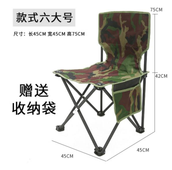 75*45*45cm Large size Folding Beach Chairs Portable Fishing chair Outdoor camp stool 45