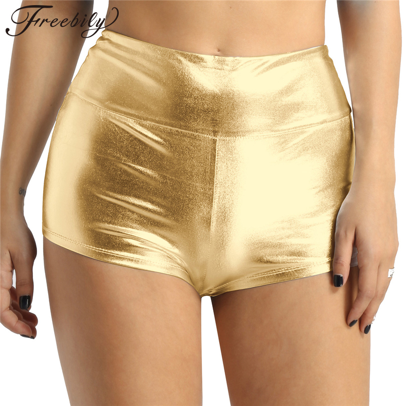 Women Gold High Waist Dance   Shorts   Metallic Gold Gymnastics   Shorts   Adult Workout   Shorts   Girls Stage Performance Bottom