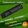 PA5108U-1BRS PA5109U-1BRS PA5110U-1BRS PABAS271 PABAS272 PABAS273 Laptop battery for Toshiba Satellite C40 C50 C55 C70 C75 C840