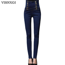 VISNXGI 2018 Jeans Womens High Waist Elastic Skinny Denim Long Pencil Pants Plus Woman Jeans Camisa Feminina Lady Fat Trousers