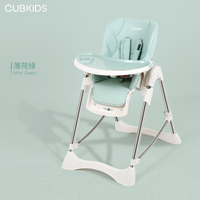 Детский обеденный стул Многофункциональный Столик для кормления малыша откидной складной портативный детский стол столовый набор может б