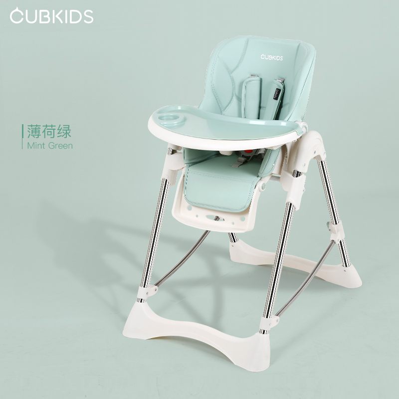Children's Dining Chair Multi-function Baby Dining Chair Reclining Foldable Portable Baby Table Dining Seat Can Be Raised