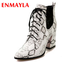 Airfour Fashion Snake Print Autumn Winter Lace Up Ankle Boots Women High Heel Pointed Toe High