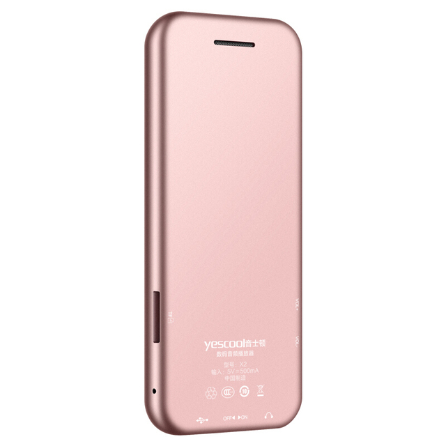 Yescool 1.8 Inch Metal Sport lossless MP3 Player Portable walkman 8GB Built-in Speaker FM Radio E-book Clock HIFI Music Player
