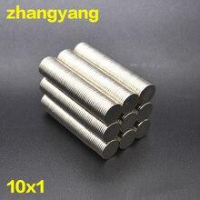 50 шт. мм 10 мм X мм 1 супер сильный редкоземельных Неодимовый магнит 10X1 круглый цилиндр постоянный магнит листовой холодильник