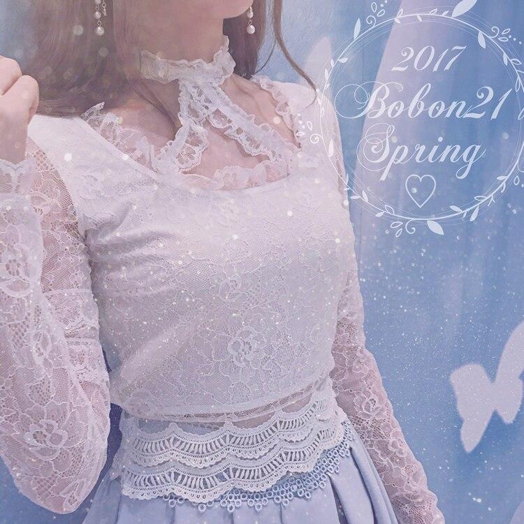 Principessa dolce lolita Bobon21 fata angelo must have di stile Girocollo collo del merletto della camicia del merletto del Singolo di usura all'interno di entrambi sono perfetto T1452-in Camicette e gonne da Abbigliamento da donna su  Gruppo 1