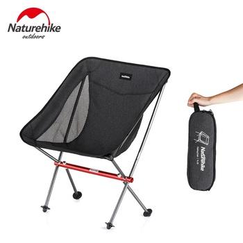 Naturehike przenośne składane krzesło wędkarza krzesło kempingowe siedzisko aluminiowe krzesło wędkarskie na piknik na świeżym powietrzu BBQ krzesło plażowe tanie i dobre opinie