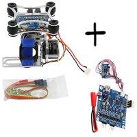 Wholesale 1set Super Light Brushless Gimbal Camera Frame 2 Motors Controller 160G For Phantom Gopro 3