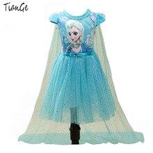 Tiange New Summer Flower Dress for Girl Birthday wedding Dress Kids Clothes Princess Party Dress fever infantil vestidos 2-10Y