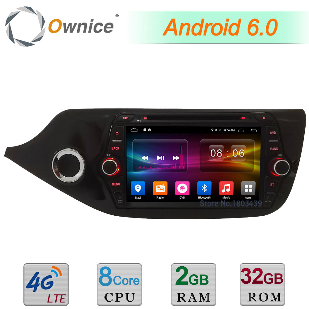 8 4G WIFI Android 6 0 Octa Core 2GB RAM 32GB ROM DAB USB Car DVD