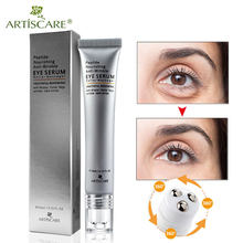 ARTISCARE Peptide Nouring Anti Wrinkle Eye Serum Roller Massager Anti-Puffiness Fine Lines Remove Dark Circles Essence Eye Cream(China)