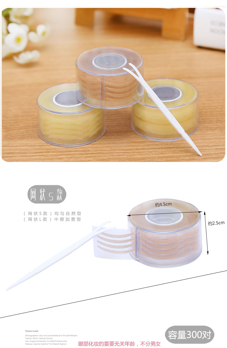 600 stks S Double Ooglidcorrectie Tape Make Clear Kant mesh Ooglid ...