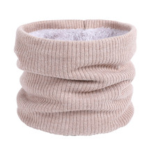 Детский шарф для мальчика, девочки для зимний хлопчатобумажный шарф для детей из плотного бархата, с О-образным вырезом шарф; шарф для малышей с круглым вырезом высокое качество шею