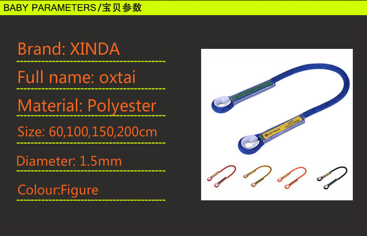 XINDA 2017 new outdoor men women cable pull and outdoor climbing downhill lifesaving oxtail protector protection equipment 150CM in Climbing Accessories from Sports Entertainment