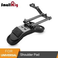 SmallRig Almofada de Ombro com Varetas De Liga De Alumínio/Cool Raiser para Sistema de Câmera de Vídeo Filmadoras Dslr Ombro Rig-1511