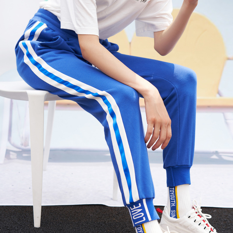 Toyouth Long Sport Leisure Pants New Arrival 2019 Women Bottoms Double Striped Jogger Harem Pants Sweatpants Sportswear Trousers-in Pants & Capris from Women's Clothing